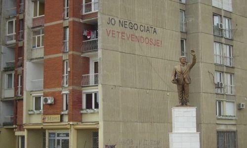 Zdjecie SERBIA / Kosowo / Prisztina / Bill Clinton