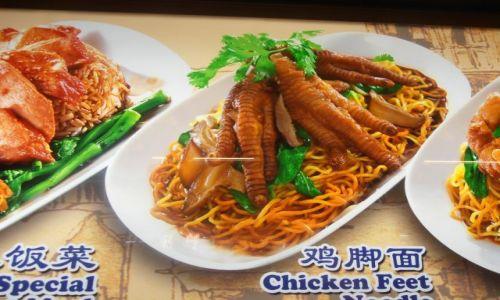 Zdjecie SINGAPUR / chinska dzielnica / ... / dania