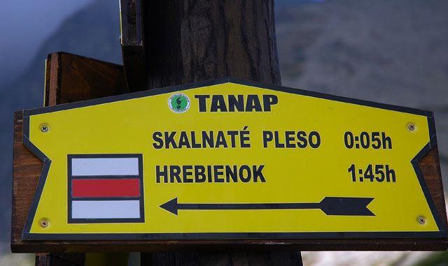 Zdjęcia: Skalne jezioro, Tatry Wysokie, Drogowskaz, SłOWACJA
