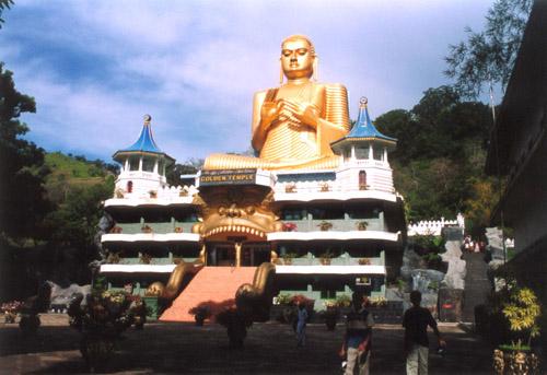 Zdjęcia: DAMBULLA, Golden Temple, SRI LANKA