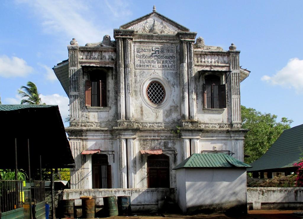 Zdjęcia: Anuradaphura, Sri Lanka centralna, Ślad nieodległej przeszłości, SRI LANKA