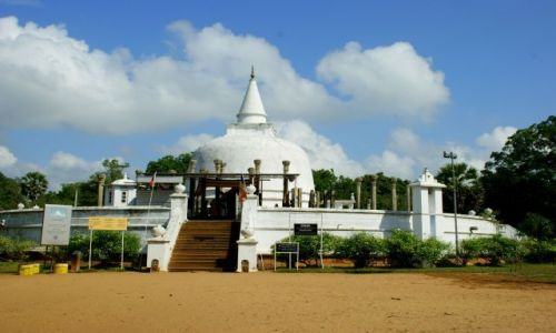 Zdjęcie SRI LANKA / Anurapapura / Anurapapura / Stupa