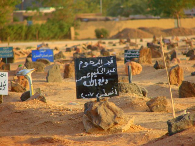 Zdjęcia: Chartum, Chartum, Nekropolia, SUDAN