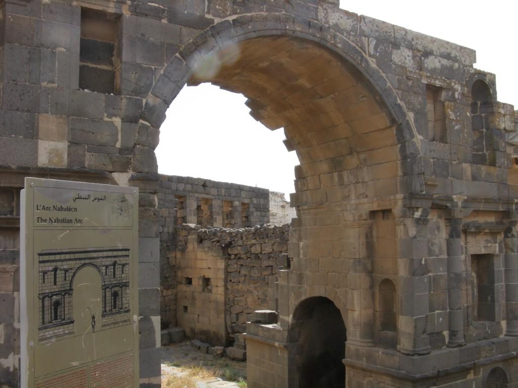 Zdjęcia: Bosra, Łuk Nabatejczyków, SYRIA