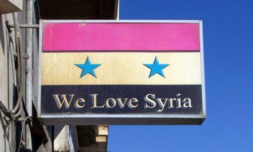 Zdjęcie SYRIA / Aleppo / Aleppo / ...