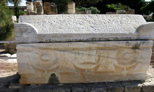 Zdjęcie SYRIA / - / ? / Rzymski sarkofag