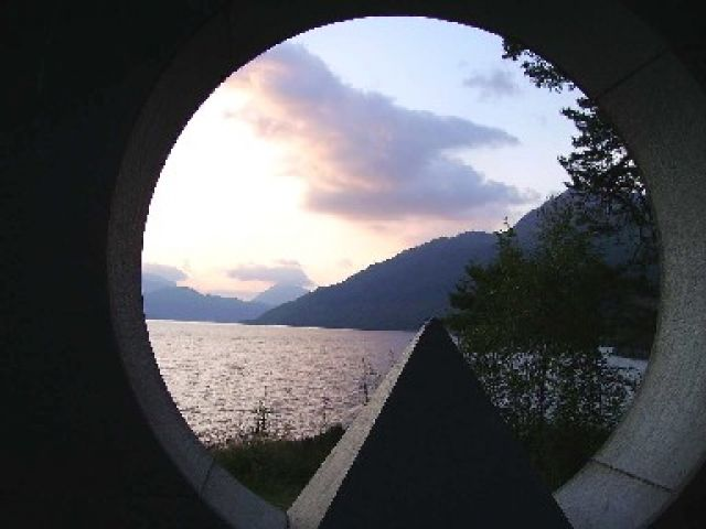 Zdjęcia: Rowardennan, środkowa Szkocja, Loch Lomond - pomnik, SZKOCJA