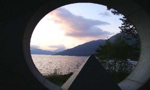 Zdjecie SZKOCJA / �rodkowa Szkocja / Rowardennan / Loch Lomond - p
