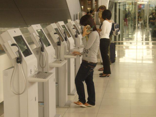 Zdjęcia: Bangkok lotnisko, ., TAJLANDIA