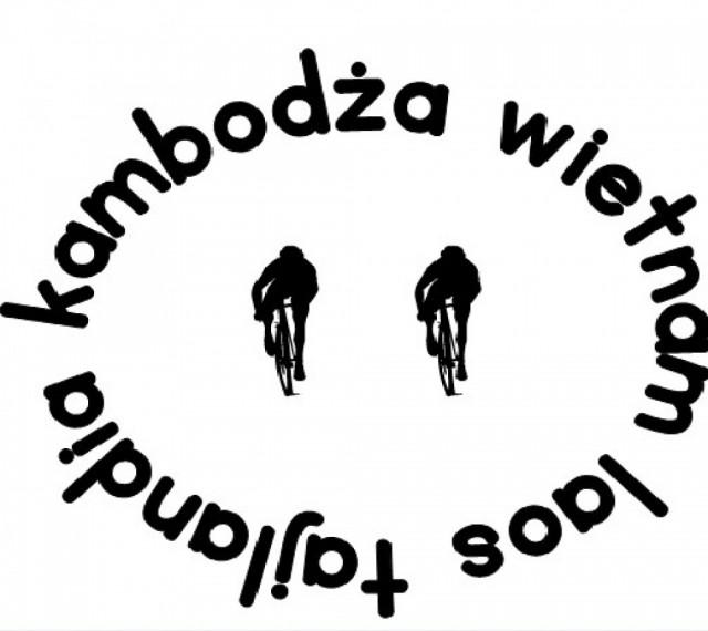 Zdjęcia: Indochiny, Indochiny, logo, TAJLANDIA