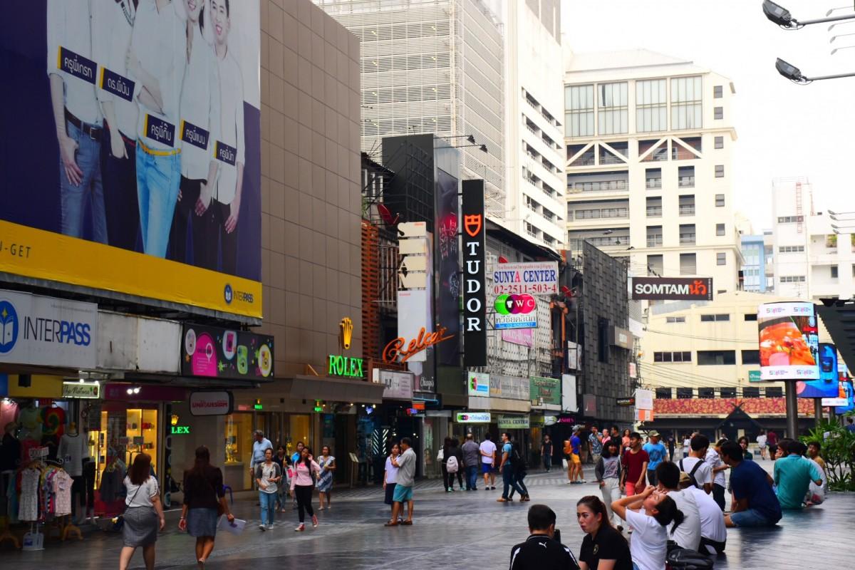 Zdjęcia: Siam, Bangkok, Siam square area, TAJLANDIA