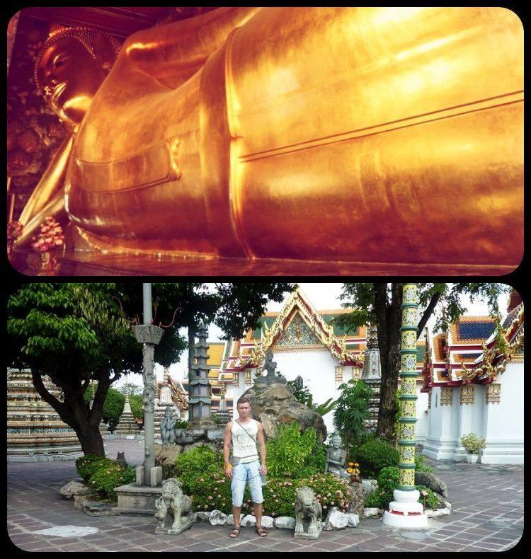 Zdjęcia: Bangkok, Bangkok, na pacierzu, TAJLANDIA