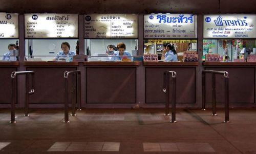 Zdjęcie TAJLANDIA / - / Bangkok / pracujące dziewczyny