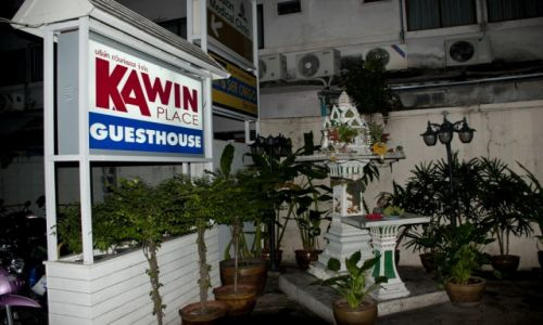 TAJLANDIA / Tajlandia / Bangkok / Domek dla duchów obok hostelu