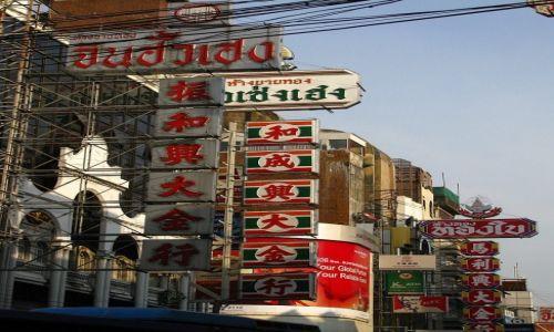 Zdjecie TAJLANDIA / Bangkok / Bangkok / dzielnica chińska