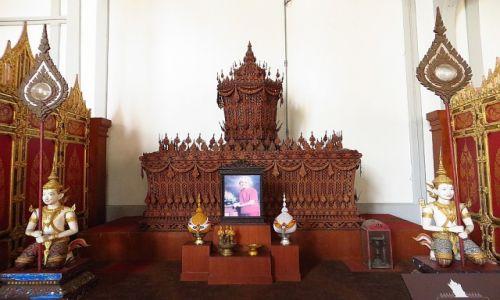 Zdjęcie TAJLANDIA / Bangkok / Muzeum Narodowe / urna kremacyjna księżnej