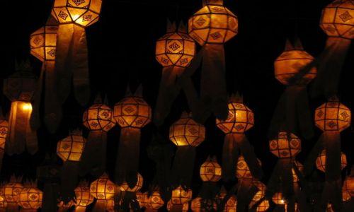 Zdjęcie TAJLANDIA / Chang Mai / brak / lampiony na ulicy