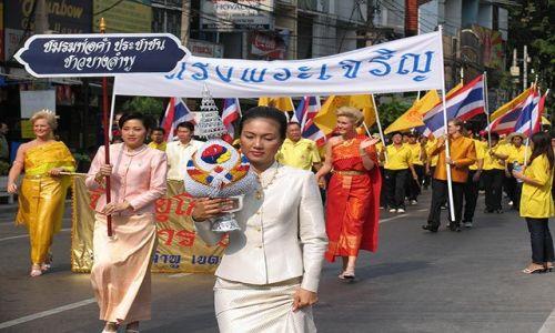 Zdjecie TAJLANDIA / Bangkok / Bangkok / Bangkok