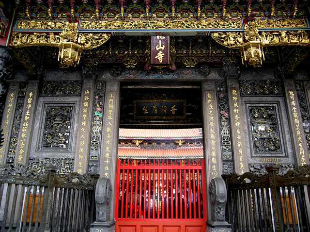 Zdjęcia: temple Lungshan, Taipei, temple Lungshan, TAJWAN