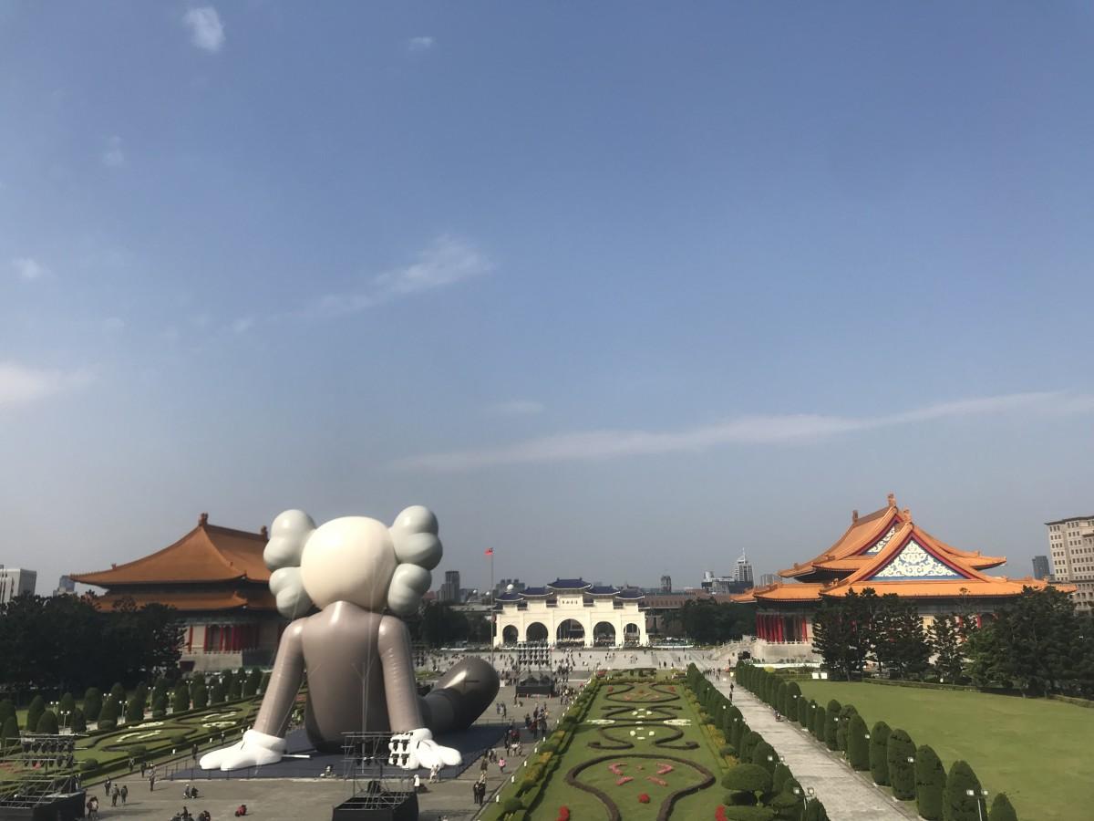 Zdjęcia: Taipei, Taipei , Widok z grobowca chang kaj- szeka, TAJWAN
