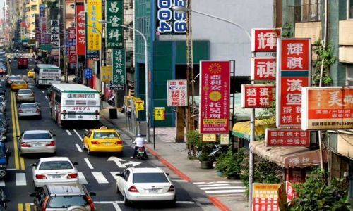 Zdjęcie TAJWAN / brak / Taipei / Taipei