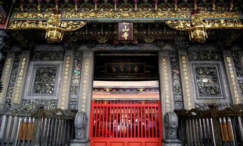 Zdjęcie TAJWAN / brak / temple Lungshan, Taipei / temple Lungshan