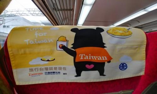 Zdjecie TAJWAN /  Tajwan / Taiwan Rail / ICAN4x4
