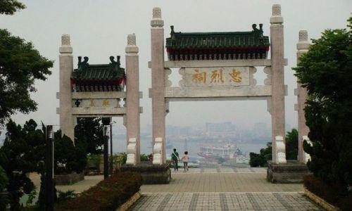 TAJWAN / - / Kaohsiung / Romantycznie...