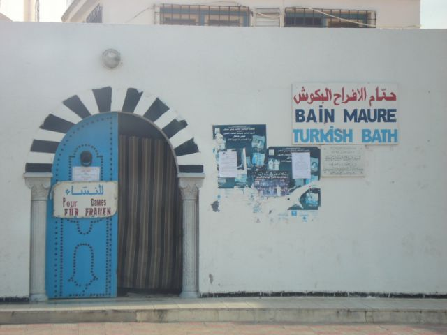 Zdjęcia: Djerba, Djerba, uwaga na łaźnie, TUNEZJA
