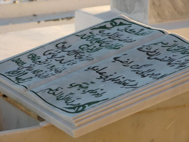 Zdjęcia: Znowu cmentarz - ale fanatyczka nie jestem..., Mahdia, TUNEZJA