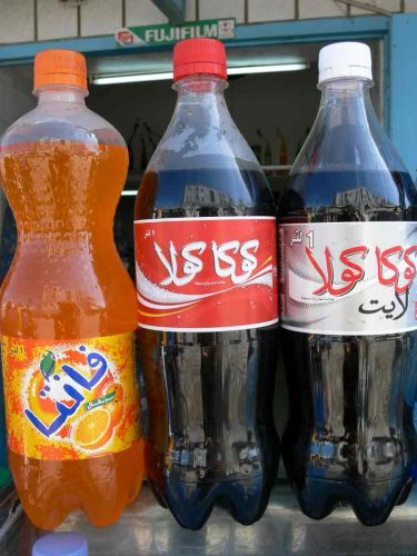 Zdjęcia: Susa, Always coca-cola, TUNEZJA