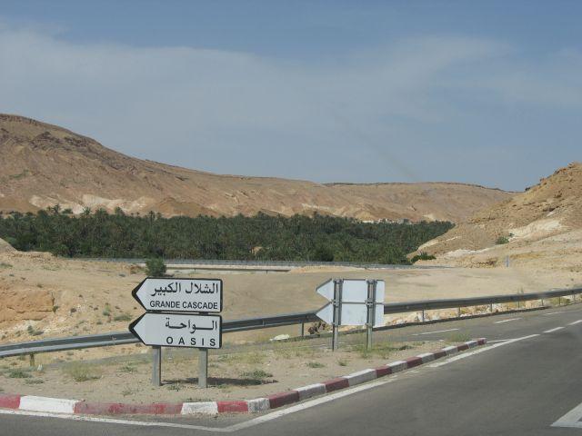 Zdjęcia: okolice wodospadu, południe Tunezji, tunezyjskie południe, TUNEZJA