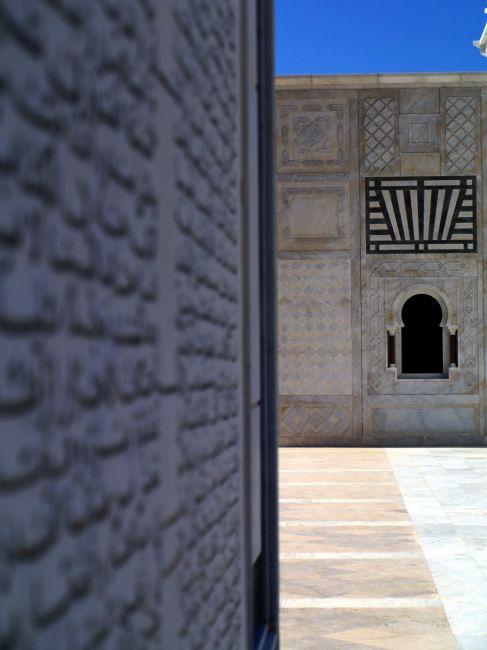 Zdjęcia: mauzoleum, Monastyr, Mauzoleum Burgiby, TUNEZJA