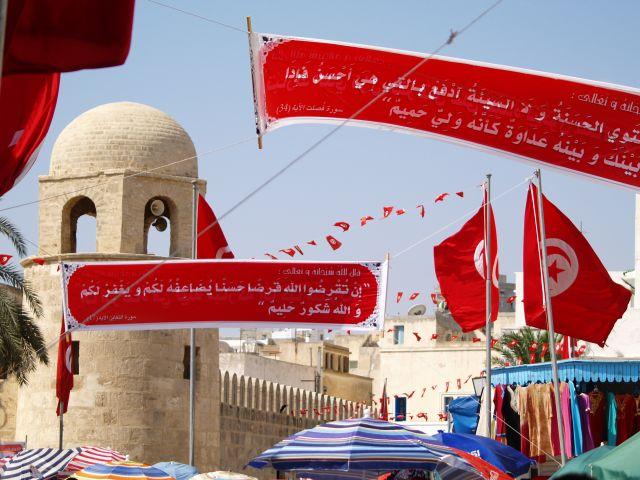 Zdjęcia: Tunezja, Sousse, Medyna Sousse, TUNEZJA