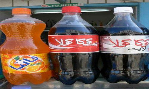 Zdjęcie TUNEZJA / brak / Susa / Always coca-cola