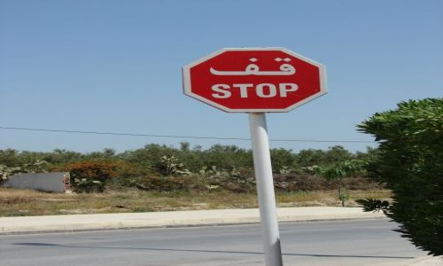 Zdjecie TUNEZJA / hamamet / Hamamet / stop