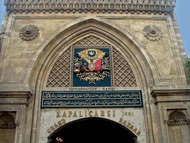 Zdjęcia: Grand Bazar, Stambul, Grand Bazar, TURCJA