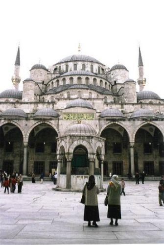Zdjęcia: Istambuł, Anatolia, przed Hagia Sophia, TURCJA