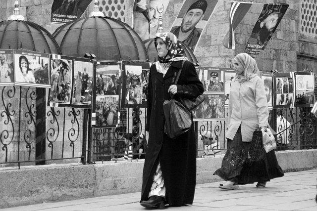 Zdj�cia: Erzurum, Wschodnia Anatolia, ulica, TURCJA