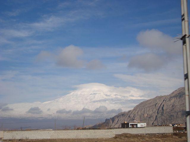 Zdjęcia: Agri, Wschodnia Turcja, Ararat, TURCJA