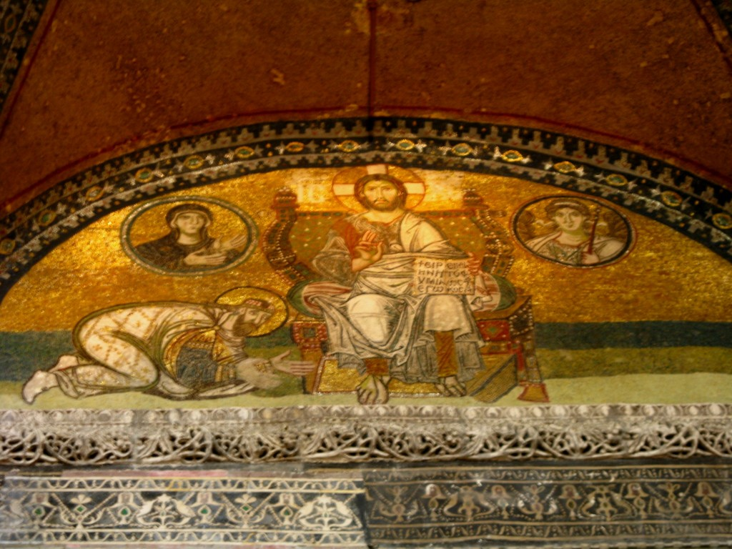 Zdjęcia: Stambuł, Hagia Sofia 1, TURCJA