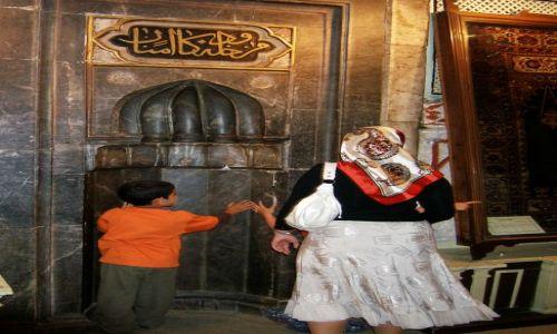 Zdjęcie TURCJA / Konya / Meczet Selimiye / Mihrab