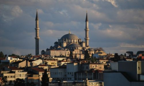 Zdjecie TURCJA / - / Istambuł /  Hagia Sophia o poranku