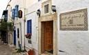 TUNEZJA / - /  Sidi Bou Saïd, /  Jedno z najbardziej malowniczych miejsc w Tunezji