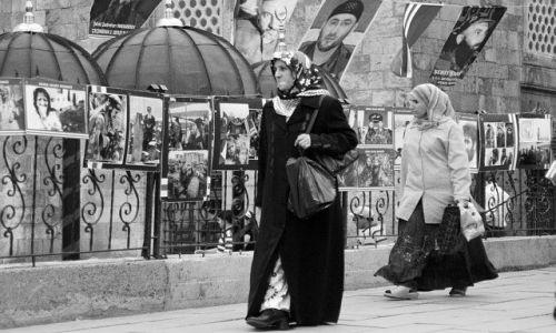 Zdjęcie TURCJA / Wschodnia Anatolia / Erzurum / ulica