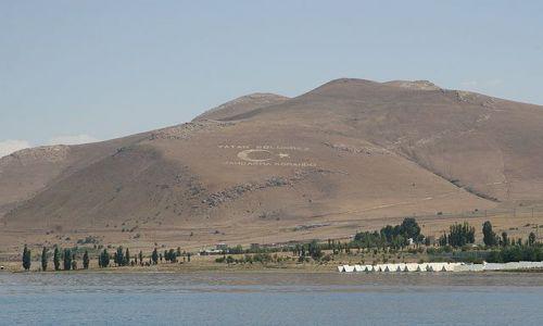 Zdjęcie TURCJA / Wschodnia Anatolia / Jezioro Van / Wzgórza nad Jeziorem Van