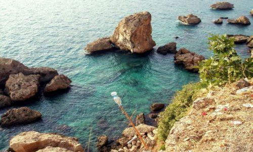 Zdjecie TURCJA / Riviera Turecka / Antalya / klif Antalii