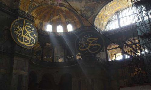 Zdjecie TURCJA / Istanbul / Istanbul, Pierwsze Wzgorze / Magiczna Hagia Sofia