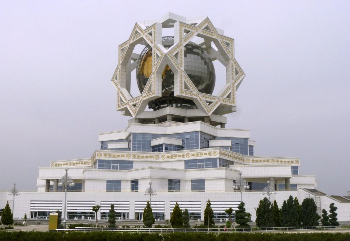 Zdjęcia: Ashgabat, Ashgabat, Pałac ślubów, TURKMENISTAN