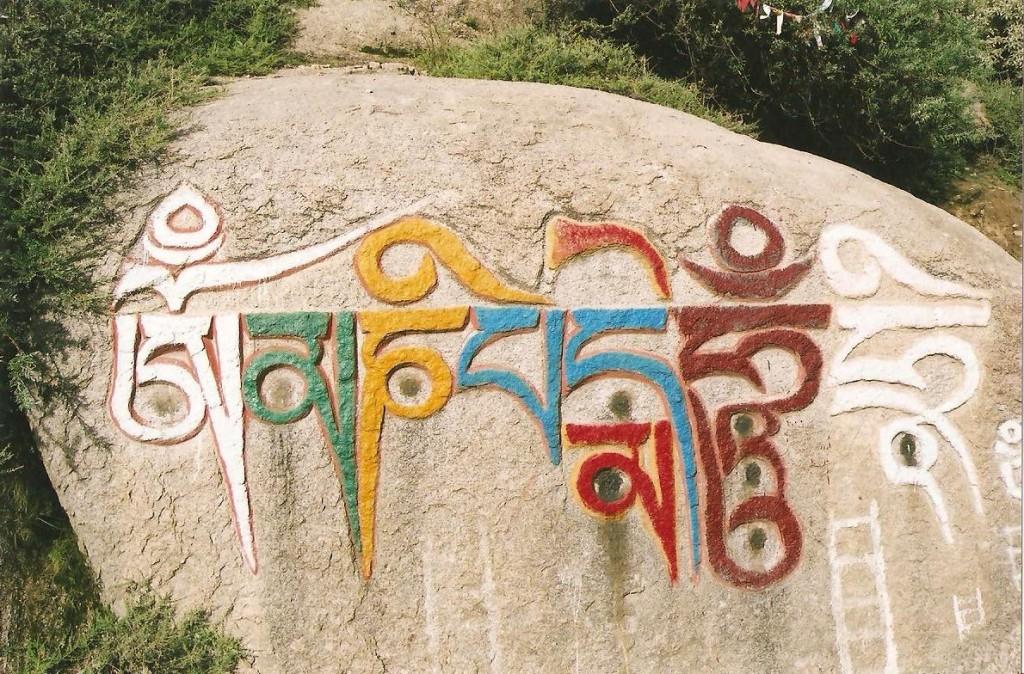 Zdjęcia: okolice klasztoru, Xigaze, Kamień mani, TYBET